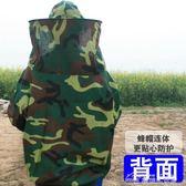 蜂衣全套養蜂工具套餐新品防蜂服防護服專用中蜂蜜蜂手套蜂掃蜂帽YYJ  夢想生活家