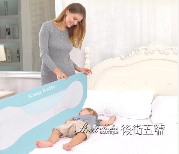 康蒂兒 兒童床護欄寶寶床擋板床圍欄護欄嬰兒圍床防護欄1.8-2米 igo 後街五號