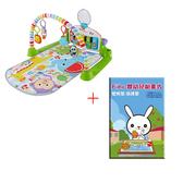 【奇買親子購物網】費雪可愛動物小鋼琴健身器+Fibo嬰幼兒拋棄式餐墊(1盒20入)