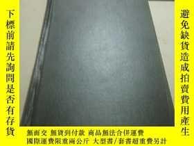 二手書博民逛書店A.L.Ch.E罕見Journal(a.l. 學報)1997 v
