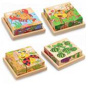 9粒兒童六面畫拼圖木質3D立體積木制早教益智幼兒寶寶玩具 LR3458【Pink中大尺碼】TW