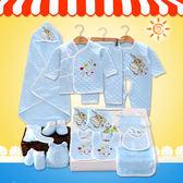 新生兒禮盒嬰兒衣服大禮包剛出生春夏季女寶寶0-6個月滿月男孩子 聖誕交換禮物