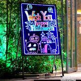 熒光板LED電子6080手寫廣告展示牌發光牌夜光屏立式寫字留言黑板 NMS陽光好物