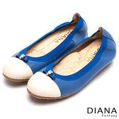 DIANA 漫步雲端焦糖獅子款--鬆緊帶真皮平底鞋-米x藍★特價商品恕不能換貨★