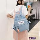 後背包 雙肩包 ins風包包女正韓高中大學生書包古著感少女雙肩包日系軟妹小背包  降價兩天