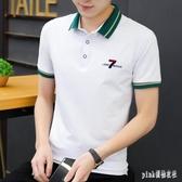 大碼polo衫夏季短袖T恤男帶有領休閒青年男裝上衣服純棉半袖韓版Polo衫 SN1755【MG大尺碼】