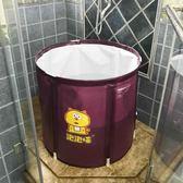 家用全身洗澡桶成人折疊加厚浴桶免充氣泡澡桶可拆卸浴盆 雙12鉅惠