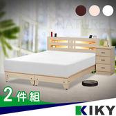 【KIKY】宇多田機能型內崁燈光雙人5尺床組(床頭片+床底)床頭片+床底-胡桃色