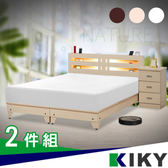 【KIKY】宇多田機能型內崁燈光雙人5尺床組(床頭片+床底)