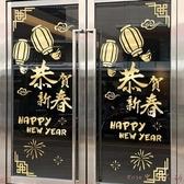 2020新年福字門貼店鋪大門玻璃貼紙春節裝飾過年掛件場景布置窗貼壁貼LXY4676【Rose中大尺碼