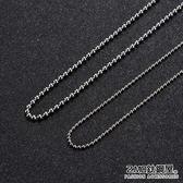 [Z-MO鈦鋼屋]316L鈦鋼鍊條-圓形珠子配墜項鍊-另賣男女項鍊單件價【DKS102】
