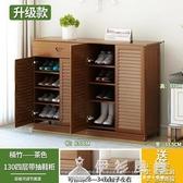 鞋櫃楠竹鞋架子簡易多層鞋櫃實木家用門口大容量客廳多功能收納ATF 伊衫風尚