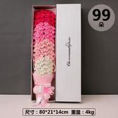 花束生日禮物送女友朋友愛人創意浪漫高檔香皂玫瑰花束禮盒店長推薦好康八折