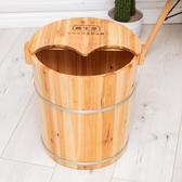 藏生奧養生杉木40cm高厚帶蓋洗腳木桶泡腳桶足浴桶洗腳桶沐足桶家