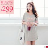 《DA4897》台灣製造.英文拼字燙印綴橫條袖口造型高含棉洋裝 OrangeBear