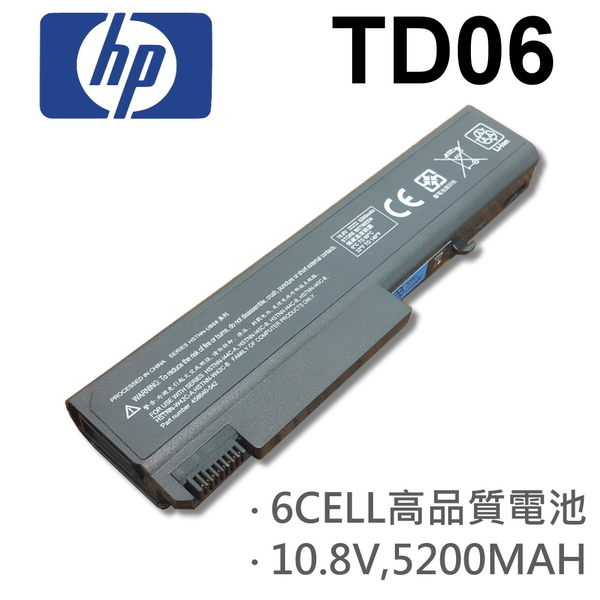 HP 6芯 TD06 日系電芯 電池 Business Notebook 6500b 6530b 6535b 6700b 6730b 6735b 6736b