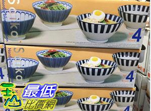 [COSCO代購] C113068 SAIKAI NOODLE BOWL 4PC SET 日本陶制面碗4件組 單個容量: 1000毫升