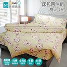5x6.2尺雙人床包冬夏兩用鋪棉被套組/...