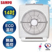 【福利品】SAMPO聲寶 14吋ECO節能DC箱扇  SK-FB14BDR DC扇 節能 電風扇