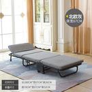 折疊床-折疊床單人床夏家用辦公室躺椅便攜...