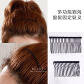 多功能瀏海盤髮固定髮叉 盤髮器 美髮工具 髮叉 固定髮夾 髮插