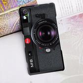 [現貨] SONY Xperia C5 Ultra E5553 手機殼 外殼 客製化 水印工藝 磨砂軟殼 保護套 相機鏡頭