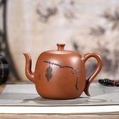 紫砂壺純手工名家正宗撿漏原礦紫砂正品茶壺套裝家用泡茶器微瑕疵 igo克萊爾