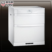 【買BETTER】喜特麗烘碗機 JT-3152QGW白色鋼烤臭氧殺菌落地下嵌式烘碗機(50公分)★送6期零利率
