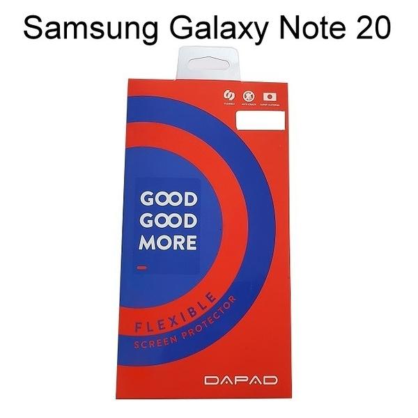 【Dapad】固固膜科技複合保護貼 Samsung Galaxy Note 20 (6.7吋)
