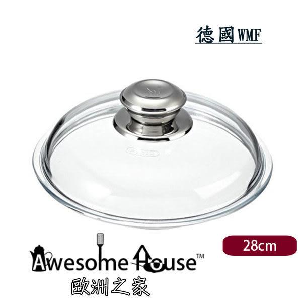 德國 WMF 28cm 康寧 玻璃蓋 鍋蓋
