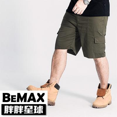 【胖胖星球】中大尺碼‧潮流口袋造型休閒短褲 38~48腰‧加大【97003】