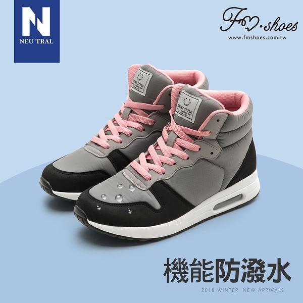 氣墊鞋.防潑水防風內增高氣墊慢跑鞋(灰)-大尺碼-FM時尚美鞋-Neu Tral.Bright