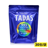 三得利 比菲禦力菌 30包 專品藥局【2018064】