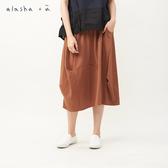 a la sha+a 立體創意剪接裙