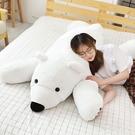 北極熊毛絨玩具布娃娃女生可愛大號公仔抱枕抱抱熊七夕情人節禮物送女友 LJ4977【極致男人】