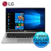 LG gram 15Z990-V.AA75C2 15.6吋 窄邊極緻輕薄筆電 (i7-8565U/8G/512GB SSD/Win10 Home/FHD)