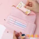 筆袋簡約大容量多功能文具盒日系可愛鉛筆盒【淘嘟嘟】