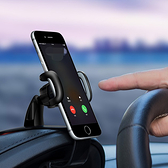 導航支架 手機支架 桌面手機架 車用手機架 通用 HUD 儀表板手機架 360度旋轉 【L121】慢思行