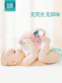 可優比毛絨搖鈴球嬰兒玩具0-1歲寶寶手搖鈴6-12個月安撫幼兒玩具