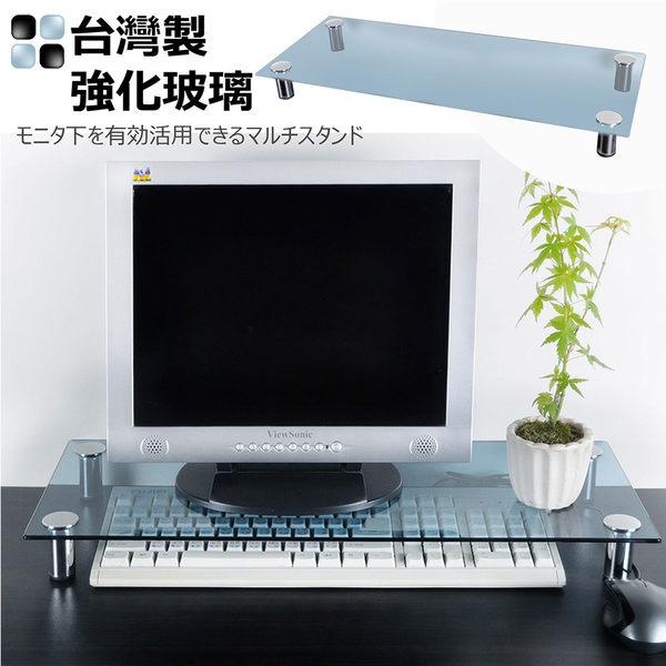 桌面收納 5MM強化玻璃螢幕桌上架 螢幕架 電腦架 電腦桌 主機架 鍵盤架 增高架 ST001 誠田物集