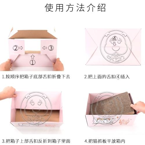四個工作天出貨除了缺貨》DYY》可愛貓咪圖案磨爪貓窩紙箱貓房子貓抓板(多種款式)