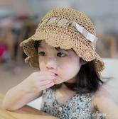 嬰兒帽兒童草帽女寶寶遮陽帽翻邊沙灘帽小孩嬰兒太陽帽潮出游帽子 阿宅便利店