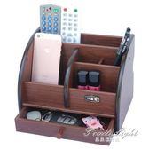 面紙盒/面紙套 復古搖遙控器客廳茶幾辦公木制歐式手機化妝品桌面收納盒木質少女 NMS