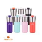 Santeco Kariba 法國 保溫瓶 500ml 薄荷綠 紫羅蘭 碳黑 牛奶白 橙果紅 不鏽鋼 櫻花粉 七色 原廠公司貨