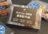 『高雄龐奇桌遊』 烏鴉盒子 鍛鑰者豪華配件組 keyforge super token  正版桌上遊戲專賣店