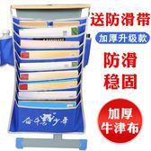 課桌掛書袋升級加厚大容量書桌掛袋學生課桌書袋收納袋 米娜小鋪