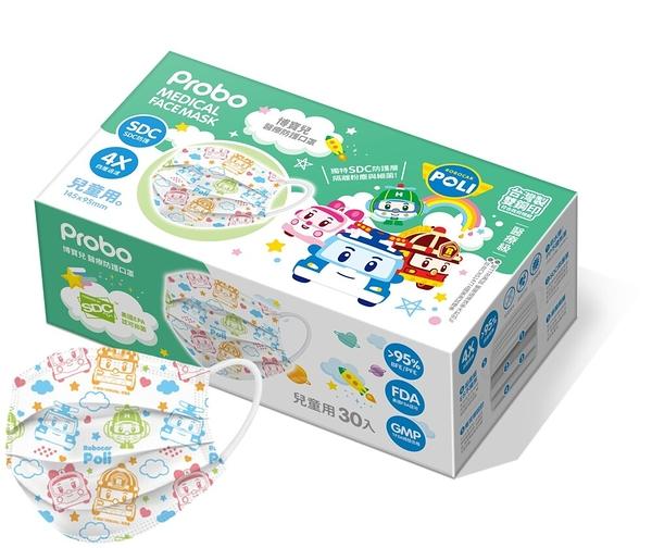 快潔適 Probo 台灣製 博寶兒 POLI 波力 醫療防菌 兒童口罩 30枚入/盒 平面型 救援小英雄 【DDBS】