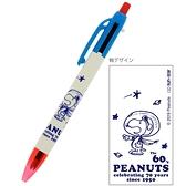 sun-star SNOOPY 70周年系列 日本製夾式雙色溜溜筆 0.7mm 加自動鉛筆 0.5mm 60年代 太空裝_UA60540