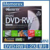 memorex 8公分 MINI DVD-RW 1-2X CAM 單片 台灣製造 光碟 DVD