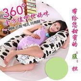孕婦枕-多功能全棉孕婦枕頭U型護腰側睡枕睡覺側臥純棉抱枕 完美情人館